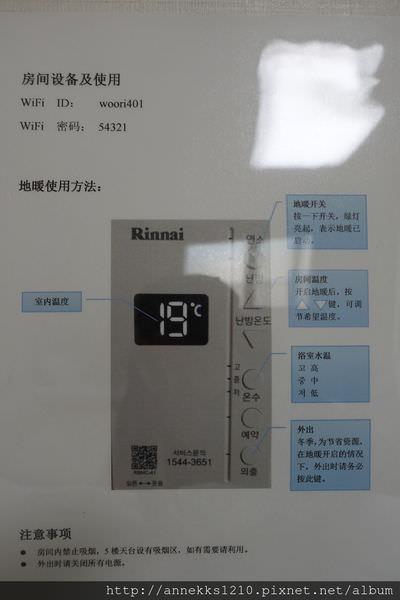 DSC00036