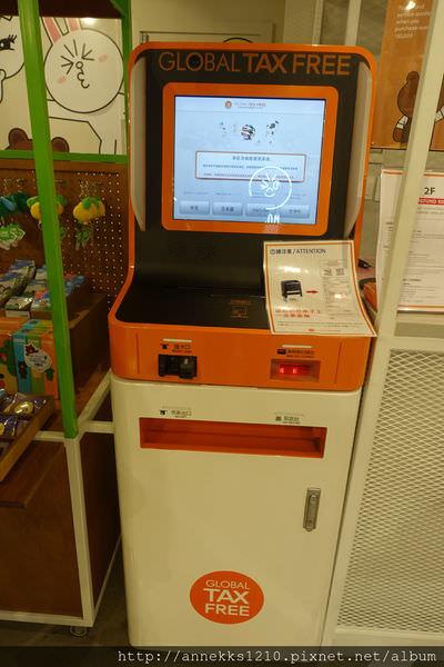 DSC00791