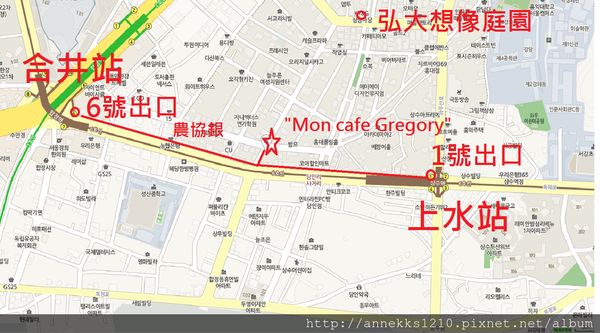 Mon cafe Gregory2